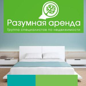 Аренда квартир и офисов Калининграда
