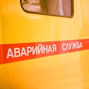 Аварийные службы Калининграда