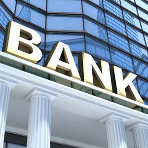 Банки Калининграда