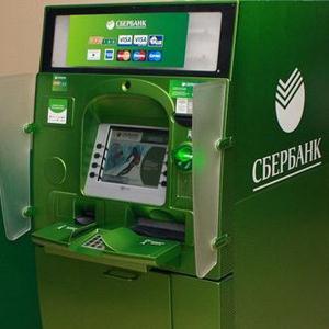 Банкоматы Калининграда