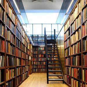 Библиотеки Калининграда