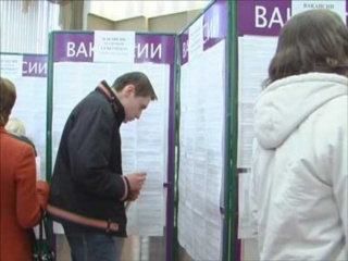 Центры занятости Калининграда