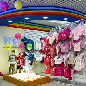 Детские магазины Калининграда