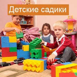 Детские сады Калининграда