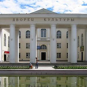 Дворцы и дома культуры Калининграда