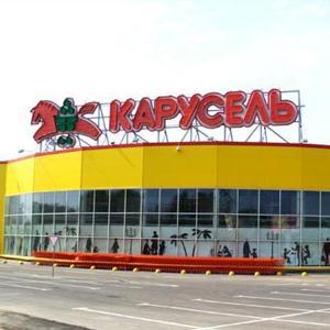 Гипермаркеты Калининграда