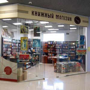 Книжные магазины Калининграда