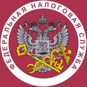 Налоговые инспекции, службы Калининграда