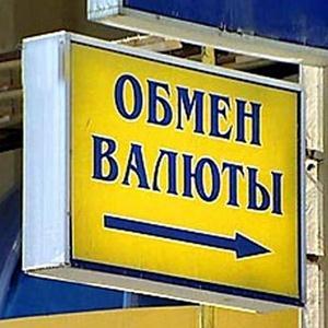 Обмен валют Калининграда
