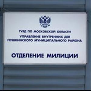 Отделения полиции Калининграда