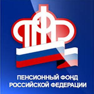 Пенсионные фонды Калининграда
