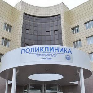 Поликлиники Калининграда