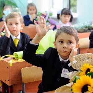 Школы Калининграда