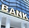 Банки в Калининграде