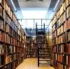 Библиотеки в Калининграде