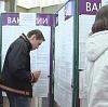 Центры занятости в Калининграде