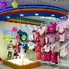 Детские магазины в Калининграде