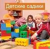 Детские сады в Калининграде