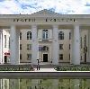 Дворцы и дома культуры в Калининграде