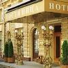 Гостиницы в Калининграде