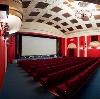 Кинотеатры в Калининграде