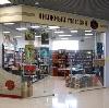 Книжные магазины в Калининграде
