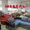 Магазины мебели в Калининграде