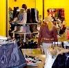 Магазины одежды и обуви в Калининграде