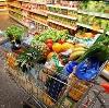 Магазины продуктов в Калининграде