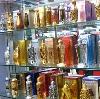 Парфюмерные магазины в Калининграде