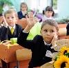 Школы в Калининграде