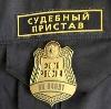 Судебные приставы в Калининграде