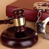 Суды в Калининграде