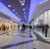 Торговые центры в Калининграде