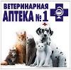 Ветеринарные аптеки в Калининграде