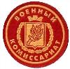 Военкоматы, комиссариаты в Калининграде