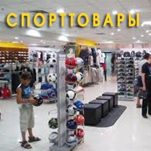 Спортивные магазины Калининграда
