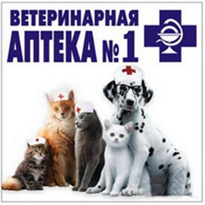 Ветеринарные аптеки Калининграда